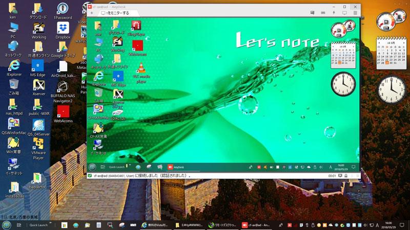 Any desk ubuntu