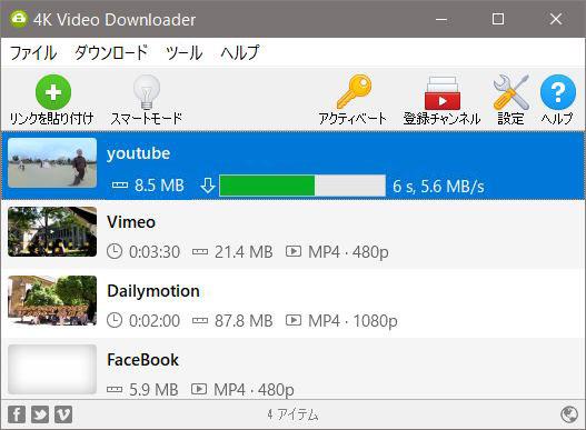 ビデオ ダウンローダー 4k
